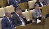 """Госдума приняла закон о запрете оскорбления власти и """"фейковых"""" новостях"""