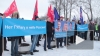 """Авиадиспетчеры """"Пулково"""" поддержали пикетом арестованных ..."""