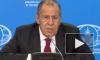 Лавров прокомментировал ситуацию со Скрипалями