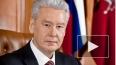 Сергей Собянин выгнал с работы каждого третьего чиновника ...