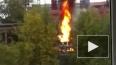 """Неожиданный взрыв на территории бывшего завода """"Авангард"""" ..."""