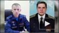Названы имена погибших при крушении вертолета Ми-28 ...