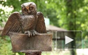 Бронзовая сова из петербургского зоопарка заставит студентов раскошелиться