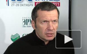 Владимир Соловьев: Мы все должны Кавказу!
