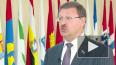 Константин Косачев: Россия готова к диалогу с законными ...