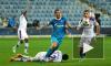 Зенит обыграл ЦСКА в матче Объединенного Суперкубка