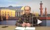 Петербуржец Максим Яковлев рассказал о своем похищении в Абхазии