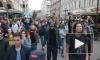Метрополитен Москвы подал иск к оппозиционерам после несогласованных акций