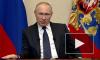 Правительство РФ ввело мораторий на возбуждение дел о банкротстве