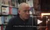 Писатель Филипп Клодель рассказал о знакомстве с Анной Политковской