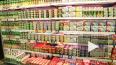 """Роспотребнадзор введет понятие """"качество продуктов ..."""