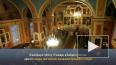 Видео: в Выборге прошли крещенские богослужения в ...