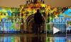 """Зимний дворец, Главный штаб и """"Аврора"""" станут """"экранами"""" Фестиваля света 2017"""