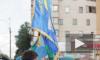 """На День ВДВ в Петербурге отключат фонтаны, десантникам придется поискать """"места для купания"""""""