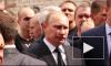 Путин предвидел поражение сборной России и не стал смотреть матч с Уэльсом