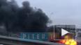 Появилось видео: впромзоне Шушарполыхает пожар