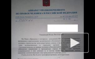 Дольщики ЖК Спортивный квартал обращаются к Президенту Путину