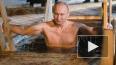 Путин ответил на вопрос австрийского телеканала о ...