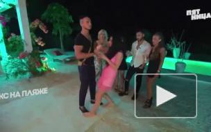 """""""Экс на пляже"""" 2 сезон, 4 выпуск: появилось видео пьяного дебоша Каролины"""