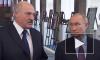 """Россия и Белоруссия в ближайшее время создадут """"единое правительство"""""""