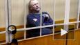 Следствие завершило расследование убийства Старовойтовой