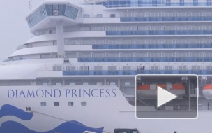 На лайнере Diamond Princess сняли карантин из-за коронавируса