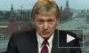 В Кремле прокомментировали идею расширения пределов самообороны