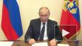 Песков считает, что Путину придется пожить в условиях ...