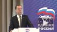 Медведев потребовал прекратить самовыдвижение кандидатов ...