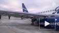 В Якутии самолет выкатился за пределы ВПП.  Возбуждено ...