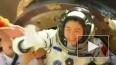 Китайский космический корабль вернулся на Землю