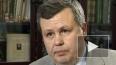 В ловушку СБУ под Луганском попал учредитель информацион ...