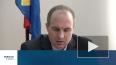 Видео: в Выборге прошло совещание с главами администраций ...