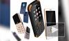 В России представлен новый бренд бюджетных телефонов
