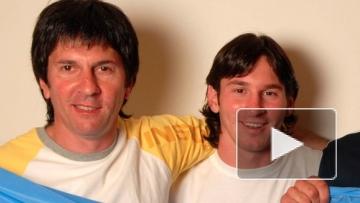 Лео Месси осужден вместе со своим отцом