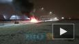 Видео: околоМега Дыбенко прямо на дороге загорелсяавто...