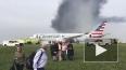 20 человек стали жертвами возгорания самолёта в Чикаго