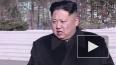 КНДР в Новом году обещала представить новое стратегическое ...