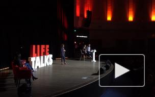 Опыт, который меняет жизнь: как в Петербурге прошла первая конференция о благотворительности