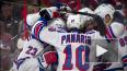 Мессье назвал Панарина суперзвездой НХЛ