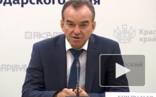 Возглавить Анапу предложено вице-губернатору Краснодарского края