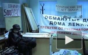 В Петербурге вновь голодают обманутые дольщики
