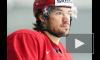 Хоккеисты СКА настраиваются на игру сборной России и Финляндии