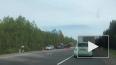 """Появилось видео: на трассе Скандинавия """"Ауди"""" столкнулась ..."""