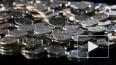 Экономисты оценили перспективы курса рубля в 2020 году