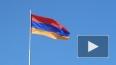 Премьер-министр Армении уходит в отставку, чтобы президе...