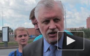 Сергей Миронов: Места, где пройдут муниципальные выборы, будут скрываться