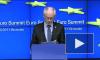 Лидеры ЕС договорились о списании половины долга Греции