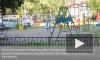 Жестокий насильник бросил свою жертву полуголой на детской площадке на Сикейроса