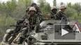 Последние новости Украины 19.05.2014: силовики стягивают ...